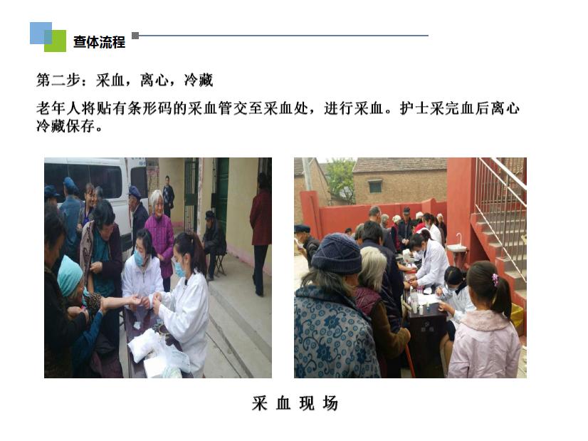 <a href=http://www.yixiangyiliao.com/ target=_blank class=infotextkey>公卫查体</a>3.png