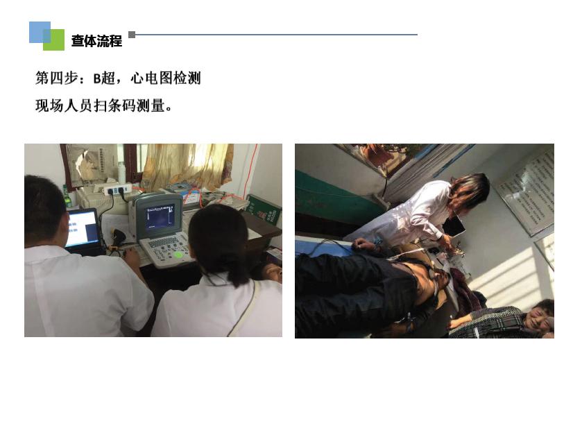 <a href=http://www.yixiangyiliao.com/ target=_blank class=infotextkey>公卫查体</a>5.png
